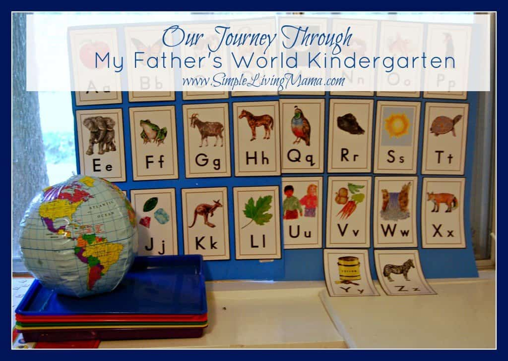 My Father's World Kindergarten blog