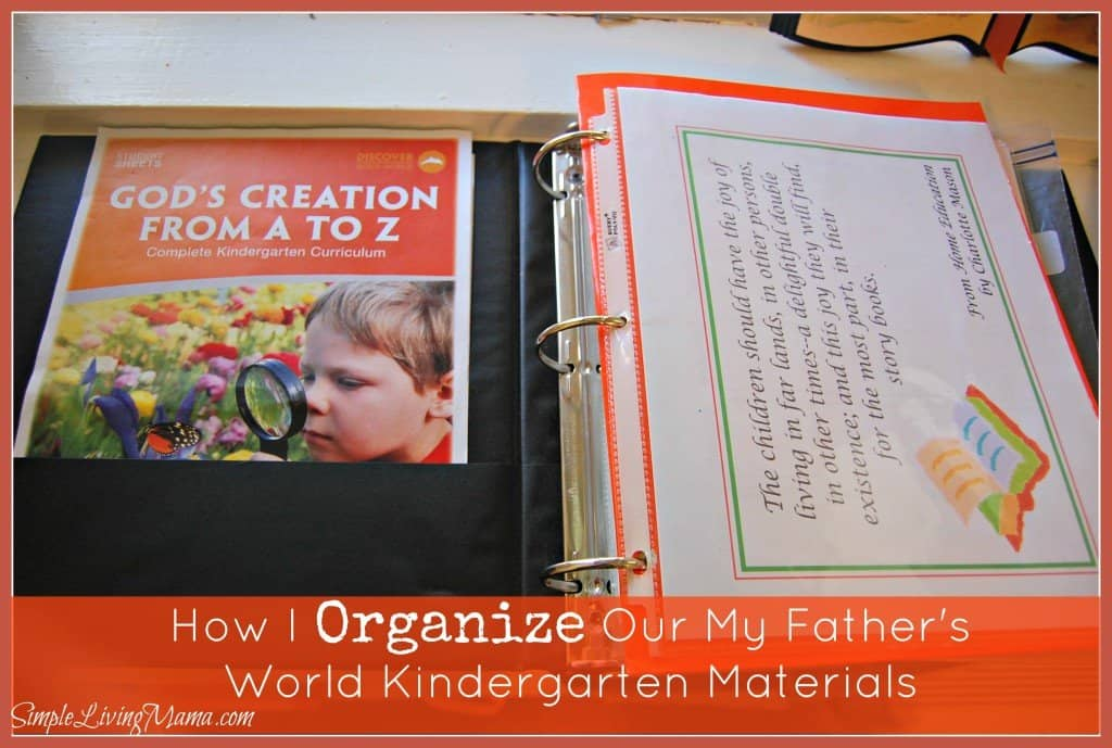 how to organize my father's world kindergarten curriculum materials