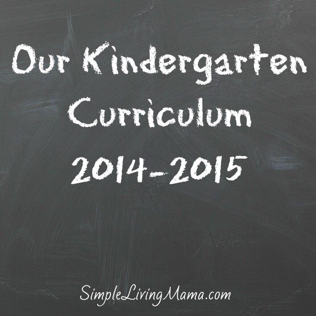 k curriculum