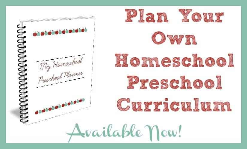 Preschool Planner Feature