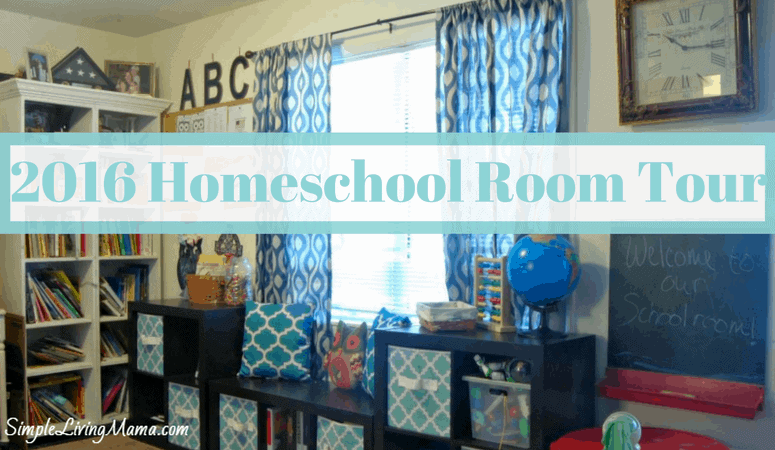2016-homeschool-room-tour