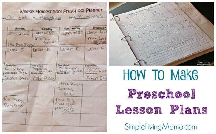 how to make preschool lesson plans feature