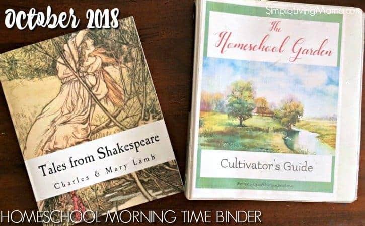 October 2018 Homeschool Morning Basket and Morning Time Binder