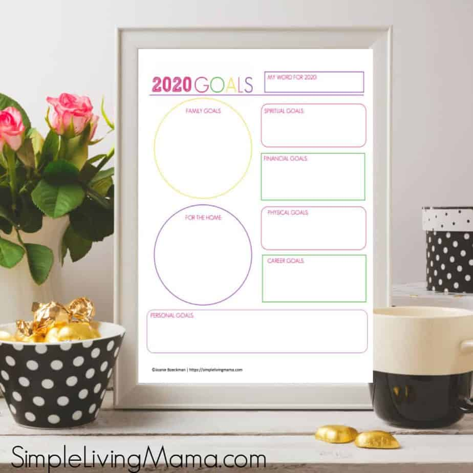 2020-goal-setting-page
